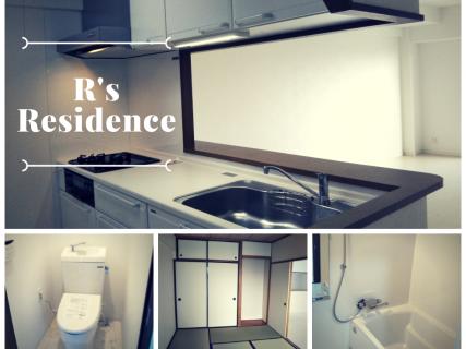 R's Residence